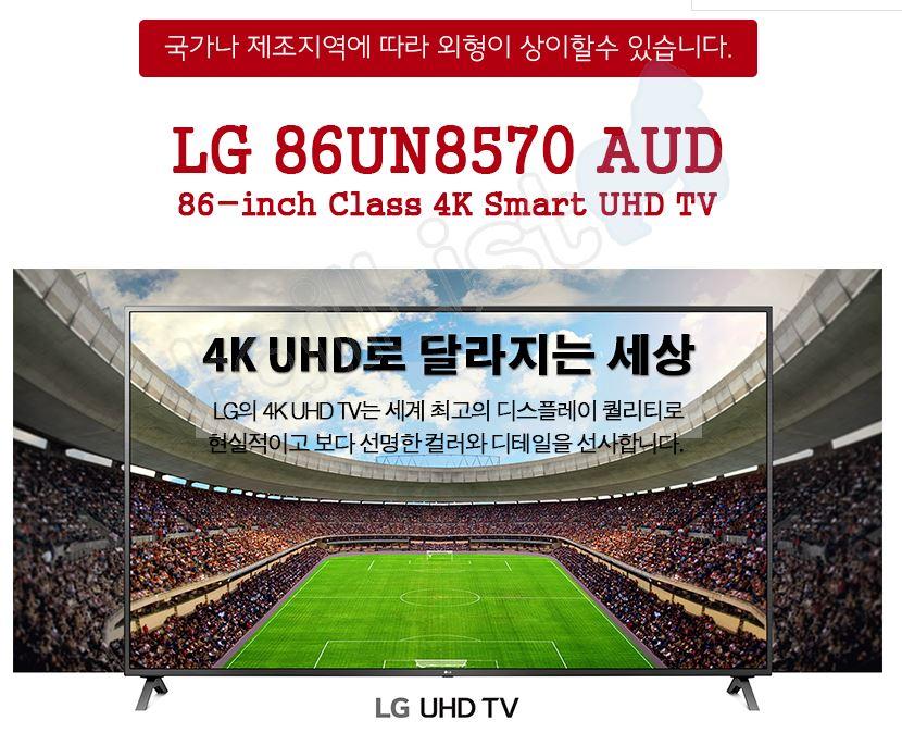LG 86UN8570AUD.jpg