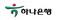 logo_hanabank.jpg
