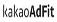 logo_kakaoadfit.jpg