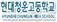 logo_hcu.jpg